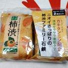 Japan Pelican Soap Family Kakishibu Soap 80g × 2Pcs Set body care