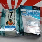 Japan Pelican Soap Medicated Family Persimmon Soap 80g x 2 Pcs set body care