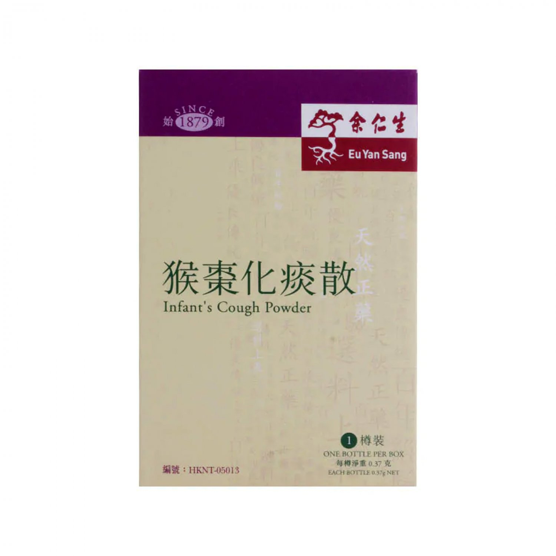 Eu Yan Sang Infant's Children's Cough Powder 2 Pcs �����