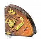 Wai Yuen Tong Hou Tsao Powder 位元堂猴棗除痰散十支裝