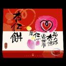 Kee Wah Bakery Almond Biscuits sweets snacks cookie 奇華杏仁餅