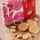 Hang Heung Bakery Almond Cookies sweets snacks cookie 恆香杏仁餅