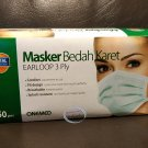 Onemed Disposable Face Mask with Earloop 50 Pcs health care adult children