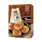 Macau Chicken Cakes 205g 澳門香香特色雞仔餅