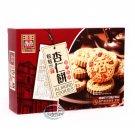 Macau Almond Cookies 200g 澳門香香粒粒杏仁餅