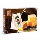 Macau Pineapple Cakes 250g 澳門香香金裝鳳梨酥