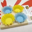4 Silicone Cup flower shape Baking Cake tarts mould Side Dish Food container kitchen