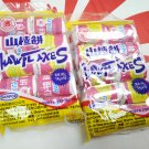 Haw Flakes Hawthorn Traditional Chinese Snack Candy sweet 2 Packets 山楂餅