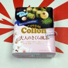 JAPAN Glico Collon Matcha Green Tea sakura Cream flavor Biscuit Rolls snack sweets candy