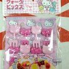 Japan Sanrio Hello Kitty Food Picks Bento accessories Party 2 x 8 Pcs Set