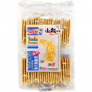 Saltine Soda Crackers Natural 270g 小牧味屋高鈣奶鹽蘇打餅  biscuit cookie food snack