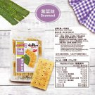 Seaweed Soda Crackers Natural 270g 小牧味屋高鈣紫菜蘇打餅  biscuit cookie food snack