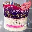 Japan Deep C Collagen Moisture Gel Cream 40g facial skin care health beauty