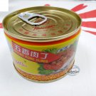 Canned Spiced Pork Cubes 142g Canned Pork Meat 五香肉丁