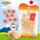 Hokkaido Style Roasted Squid Slices 120g seafood snack 小牧味屋北海道風味魷魚絲
