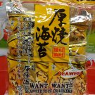 Want Want Seaweed Rice Crackers 136g 旺旺厚烧海苔 party snacks TV ball games snack