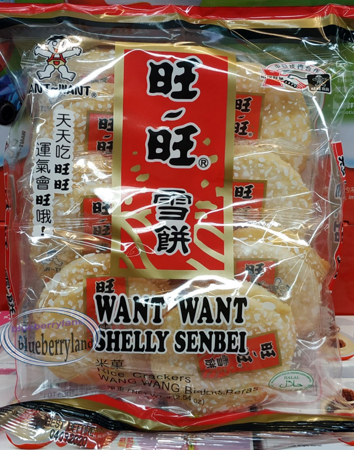 Want Want Rice Crackers 72g ���� party snacks TV ball games snack