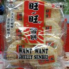 Want Want Rice Crackers 72g 旺旺雪餅 party snacks TV ball games snack