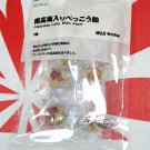 Muji Japanese LOLLY with PLUM Candy sweets Candies ladies 無印良品日式梅糖