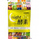 Fine Japan Night Enzyme 30g dietary supplements