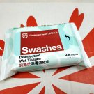 Swashes Disinfectant Wet Tissues 15 pieces health care