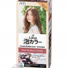 Japan Kao Liese Creamy Bubble Hair Color Dying Kit Rose Tea Brown Color ladies