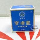 Bao Shu Tang Bao Fu Ling Compound Camphor Cream 50g
