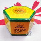 Tiger Balm Soft Large 50g 萬金油 for headaches, stuffy nose, insect bites ladies kids