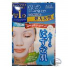 Japan Kose Cosmeport Clear Turn Face Mask Collagen 5 Sheets ladies skin care