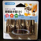 3 pc small Vegetable Mould cutters Sakura Plum MOLD set kitchen cookies ladies C