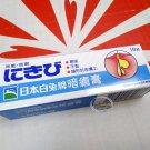 Japan Rabbit Annasalbe Ace Acne Pimple Block Care Gel  Cream 18g