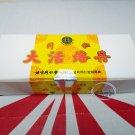 Beijing TongRen Tang Da Huo Luo Dan 3.6g x 10 pcs + 1 Free Pill Box同仁堂同仁大活絡丹