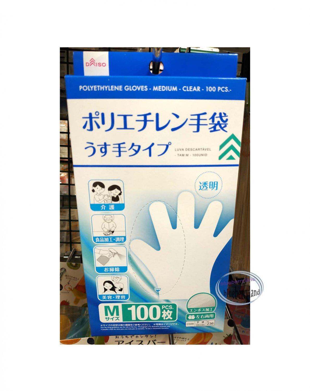 Japan Disposable Gloves Polyethylene rubber glove medium clear 100 pieces