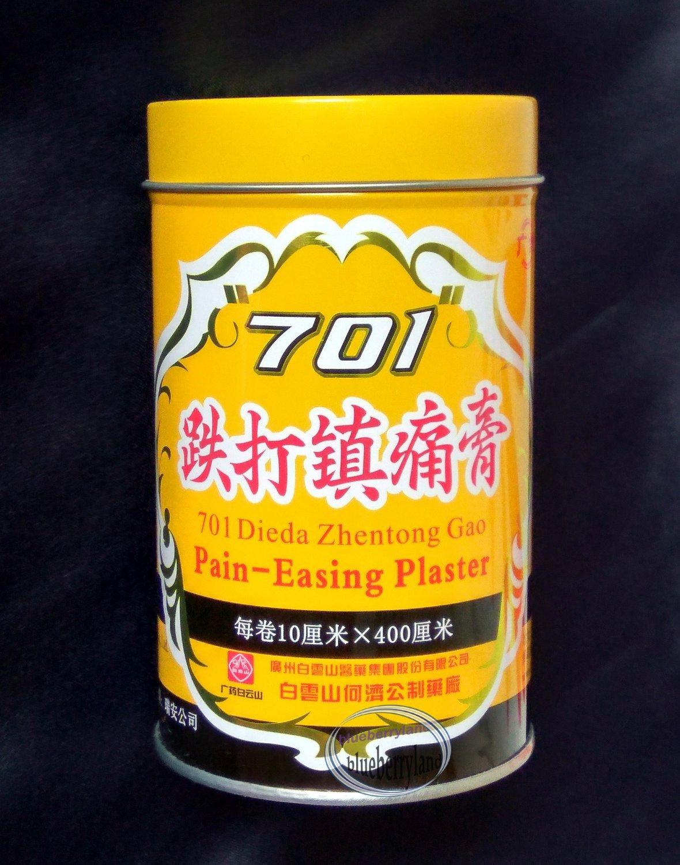 701 Baiyunshan Dieda Zhentong Gao Pain-easing Plaster ��山 ����� pain relief