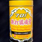 701 Baiyunshan Dieda Zhentong Gao Pain-easing Plaster 白云山 跌打鎮痛膏 pain relief