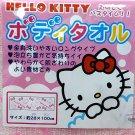 Japan Sanrio HELLO KITTY Towel bathroom kids