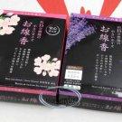 Japan Cherry Blossom & Lavender Sticks Scent Stick Incence Set home relax Fragrance ladies