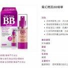 ZINO Magic Young BB Serum Cream SPF35 PA+++ 30ml skin care ladies skin care makeup beauty