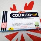 Coltalin - GP Extra 8 Pills Tablets Cough & Cold Complex Formula 幸福特強傷風咳素