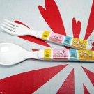 Sanrio Hello Kitty Fork & Spoon set kitchen Cutlery home kids child girls ladies PL1