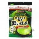 UHA TOKUNO 8.2 Green Tea Matcha Milk Candy sweets snack Candies kid