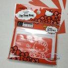 Sanrio HELLO KITTY Grip Seal Zip Lock Resealable Bag x 25 Pcs zipped bags