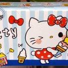 Sanrio HELLO KITTY Grip Seal Zip Lock Resealable Bag 17.8 x 20.3cm kitchen ladies 18 bags