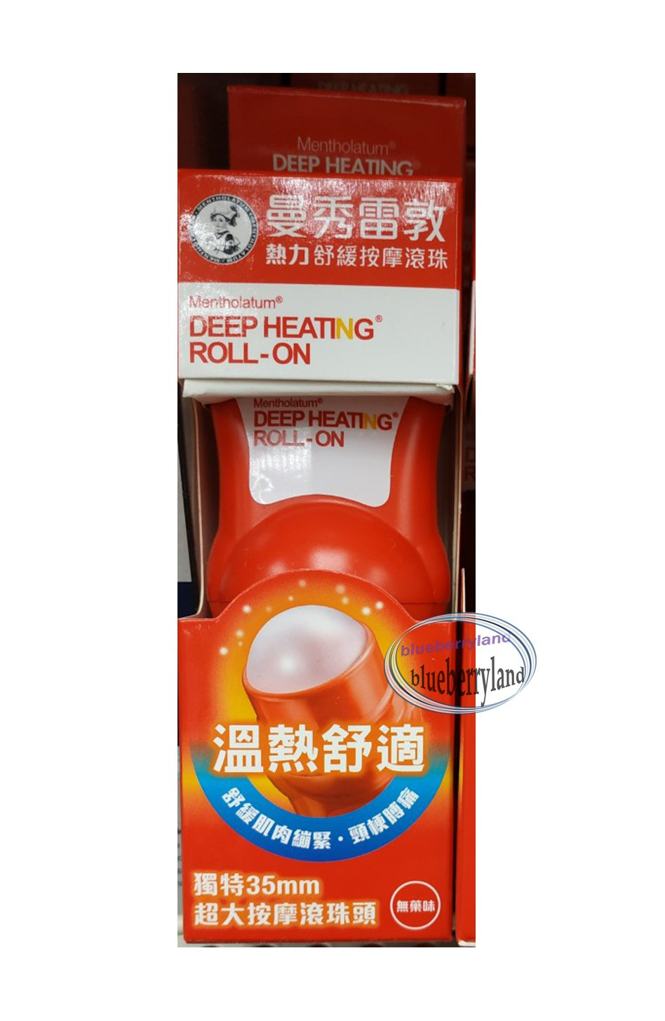 Mentholatum Deep Heating Roll-on 50ml �������緩��滾�