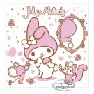 Sanrio My Melody Bath Shower Curtain with rings set 183 x 183cm bathroom household