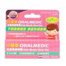 SanteCare Oralmedic Kids Mouth Ulcer Gel 15ml 口健樂 兒童痱滋啫喱 oral pain relief Care