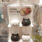 Japan Bento CATS Soy Sauce cases 4 Pcs sets lunchbox sauces bottle kitchen accessory