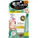 Tsururi Gel & Scrub 55g ladies skin care beauty