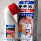 Japan Ammeltz Yoko Yoko Neck & Shoulder Muscle Pain Relief Lotion 46ml stiff relieve