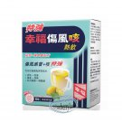 Fortune Coltalin Extra Strength Cold & Flu Hot remedy Lemon Cough relief non-Drowsy ladies men